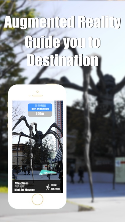 Tokyo travel guide with offline map and metro transit by BeetleTrip