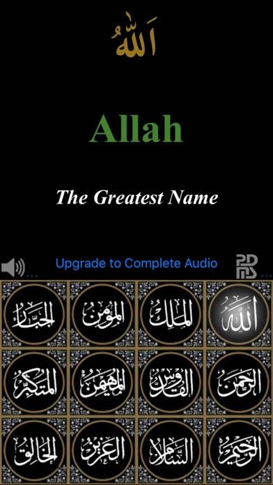 Allah Names اسماء الله الحسنىのおすすめ画像1