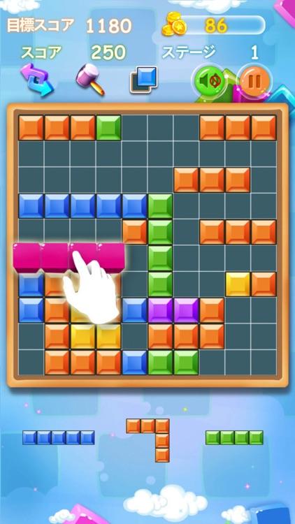 テトリス - 定番の脱出ゲーム screenshot-3