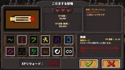 ダンジョン・ウォーフェア screenshot1