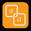 Easy Translate - Translator with 50+ languages