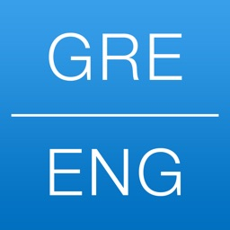 Greek English Dictionary and Translator