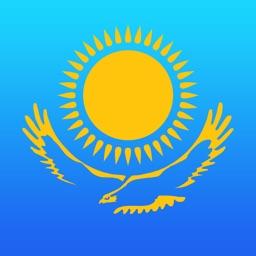 English-Kazakh phrasebook