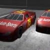 二人レース