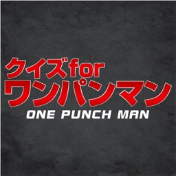 Quiz for ONE PUNCH-MAN