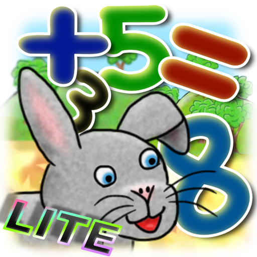 Animal Math Trainer - Lite for Mac