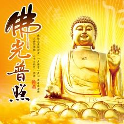 佛经梵音 - 净化心灵的旅程