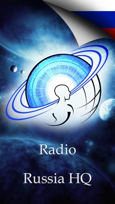 Radio Russia HQ Скриншоты3