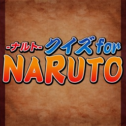 Quiz for NARUTO