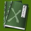 表格应用制作秘籍 - 表格应用操作教程大全Excel version