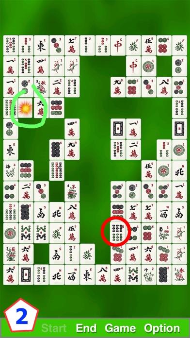 zМаджонг 2 Концентрация Скриншоты4