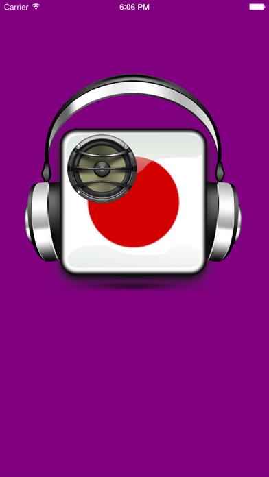 Anime Radio Anime Music Online Anime - Free Japan Stations