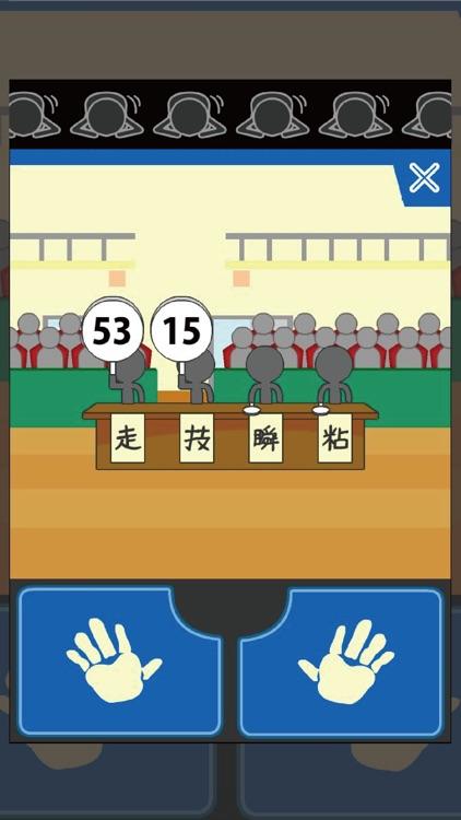 JapanDOGEZA screenshot-3