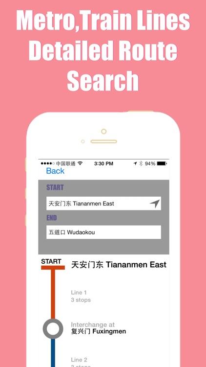 Beijing travel guide and offline city map, Beetletrip Augmented Reality Beijing Metro Train and Walks screenshot-4