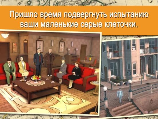 Скачать игру Agatha Christie - The ABC Murders (FULL)