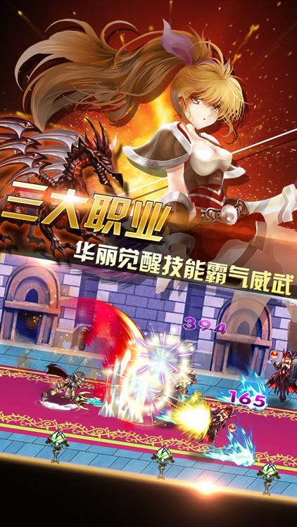 地下城屠龙传奇-神魔大乱斗 screenshot-3