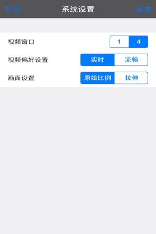N_eye screenshot 4