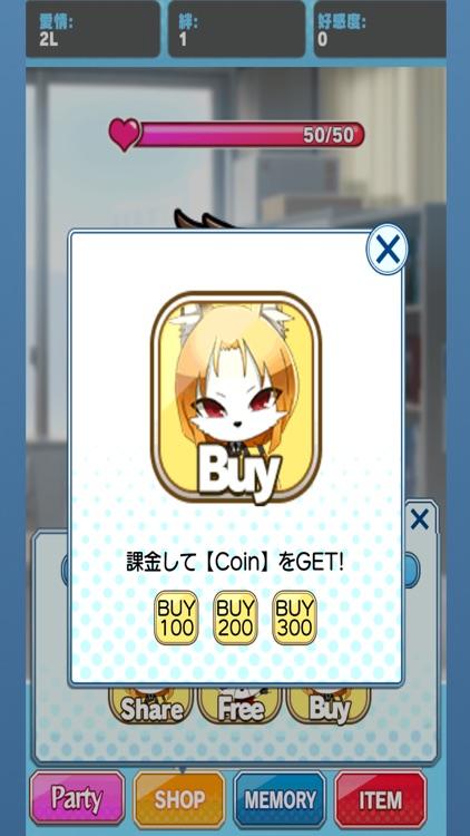 Pocket Beast -Animal Idol- screenshot-4