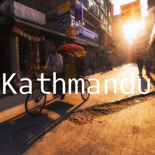 hiKathmandu: Offline Map of Kathmandu (Nepal)