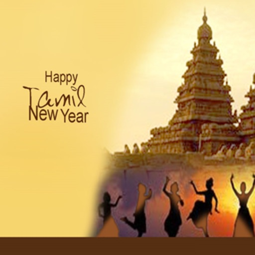 tamil new year messages images new messages latest messages tamil messages