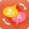 Translate 92 Languages