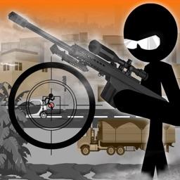 Sniper Revenge in Battle City Simulator