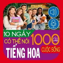 10 ngày có thể nói 1000 câu tiếng Hoa – Cuộc sống hàng ngày (10 天会说1000 汉语句 -日常生活)
