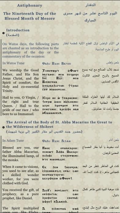 Coptic Reader