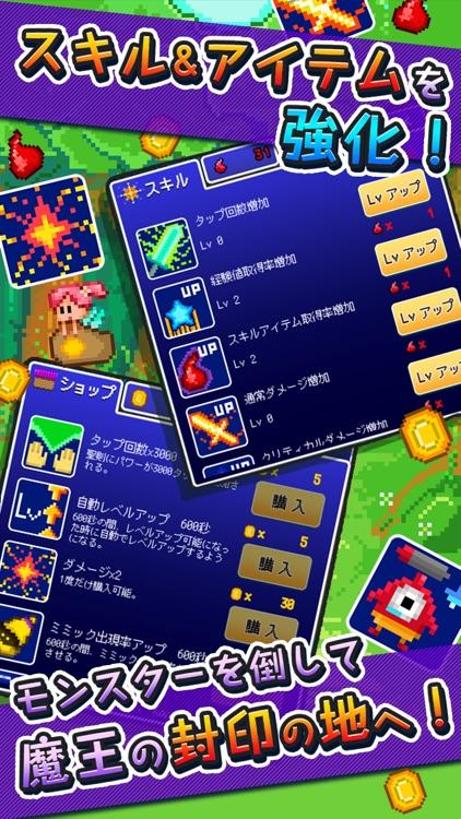 魔王復活 インフレ放置系ゲーム