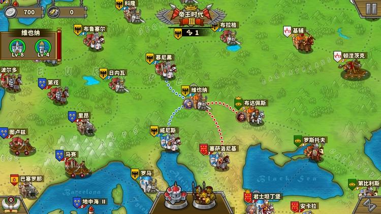 欧陆战争5: 帝国 screenshot-3