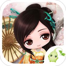 古典和服公主 - 最美甜心少女娃娃装扮换装沙龙小游戏