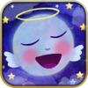 ララバイ プラネット 赤ちゃん の 子守唄 - iPhoneアプリ