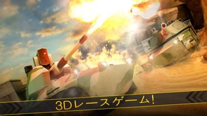 戦艦 戦車 大和 . 軍隊 タンク 戦闘 世界大戦 攻撃 ゲーム 無料のおすすめ画像1