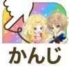 ゆびドリル漢字withトイズパレードキャラクター