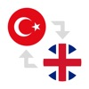 English to Turkish and Turkish to English: Free A Combination Of Two Dictionaries Without Network - iPhoneアプリ