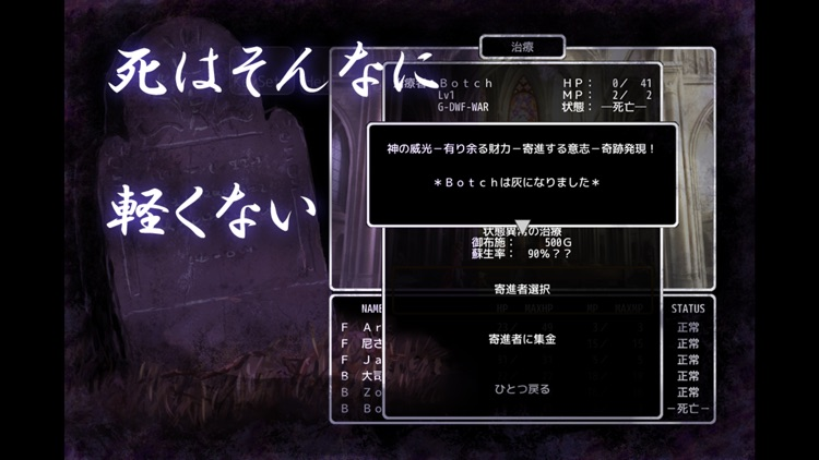 Abyss and Dark #1 Lite screenshot-4