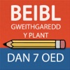 Beibl Gweithgaredd y Plant Lleiaf i blant dan 7 oed - iPhoneアプリ