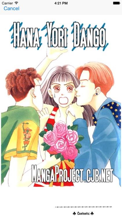 Hana Yori Dango - Boys Over Flowers Manga