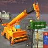 航运港口起重机3D - 货物转运邮轮模拟游戏