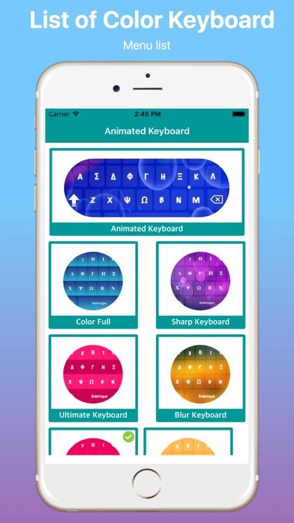 Greek Animated and Translator Keyboard Pro