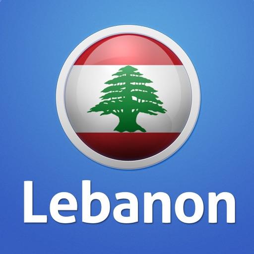 Lebanon Offline Travel Guide