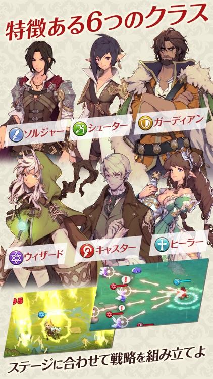 ファンタジースリングRPG フィンガーナイツ screenshot-4
