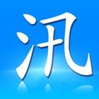 瑞安山洪 icon