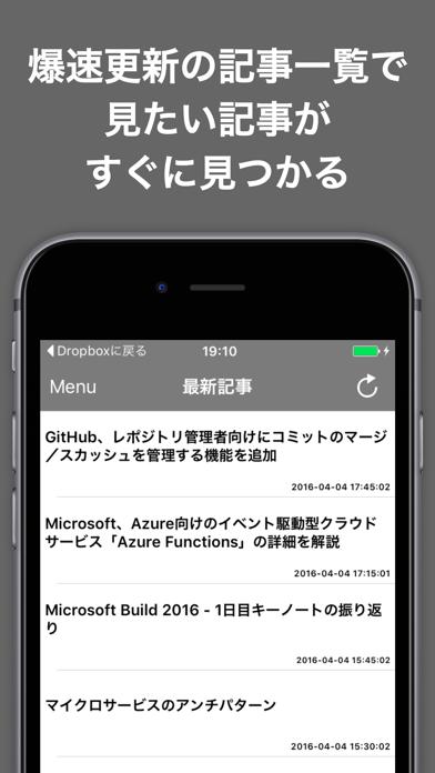 プログラミングブログまとめニュース速報 ScreenShot0