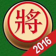 象棋——双人对战版,开心挑战中国象棋残局的单机版小游戏
