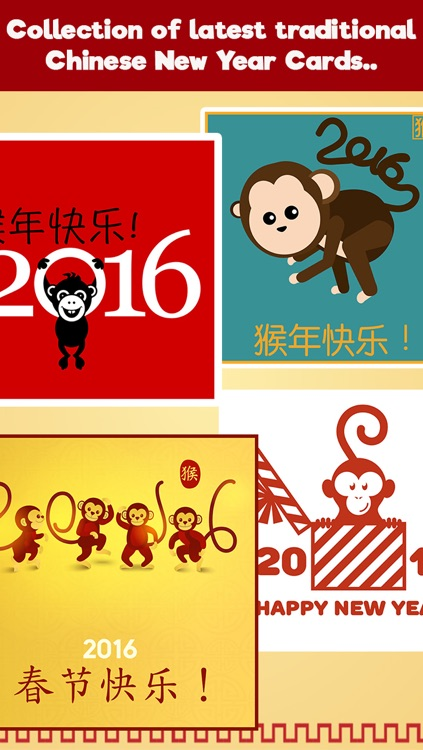 chinese new year cards greetings 2016 by himanshu shah