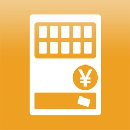 Cheap juice vending machine information sharing MAP