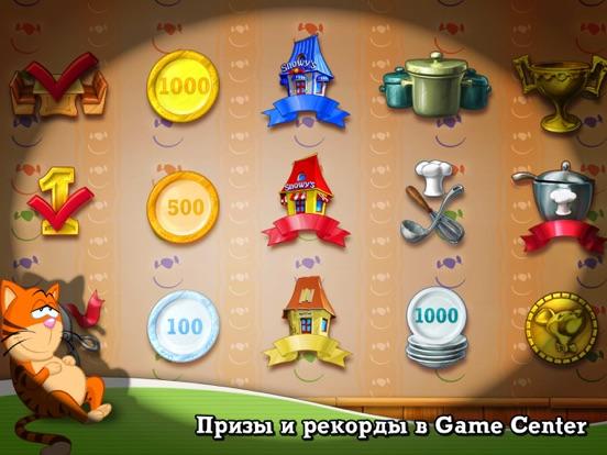 Игра Обеденный Переполох HD (Full)