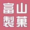 富山製菓専門学校