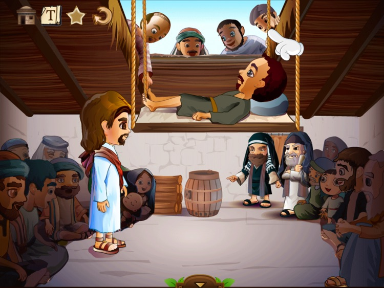 Gospel of Mark screenshot-2